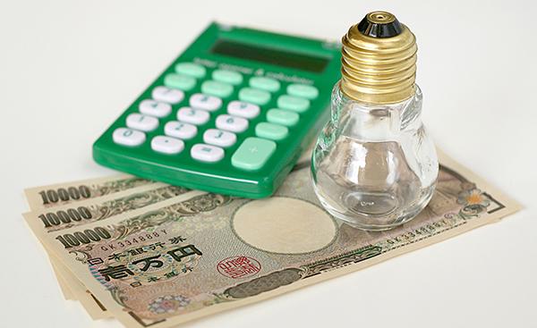 電気料金を節約するうえで知っておきたい、電気料金の決まり方