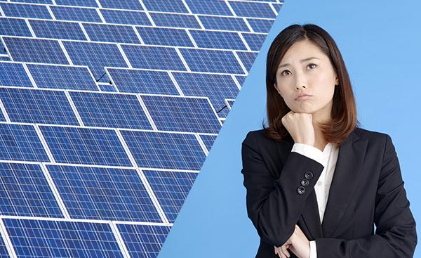 太陽光発電によくある5つの誤解