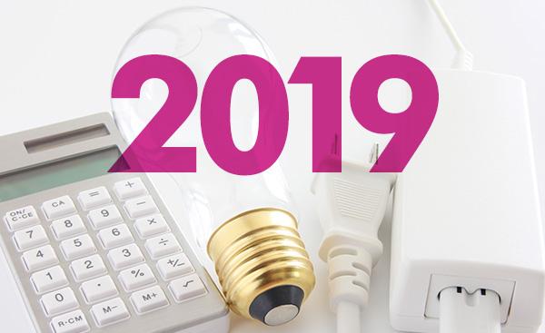 2019年上半期の電気料金を振り返る