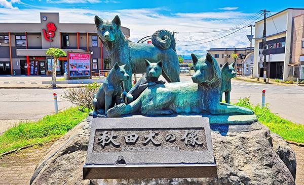 秋田県の工場にお伝えしたいサマータイムについて