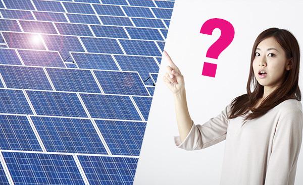 太陽光発電で工場の電気料金は削減できるか?