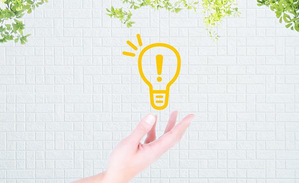 あると便利!電化製品の節電機能