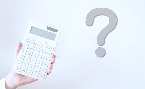 節電をすることで電気代はどれくらい値下げできるの?